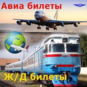 Авиа- и ж/д билеты Соликамска