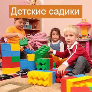 Детские сады Соликамска