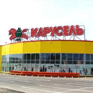 Гипермаркеты Соликамска