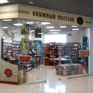 Книжные магазины Соликамска