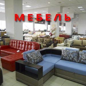 Магазины мебели Соликамска