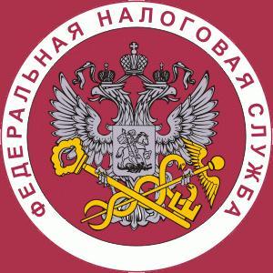 Налоговые инспекции, службы Соликамска