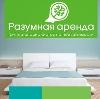 Аренда квартир и офисов в Соликамске