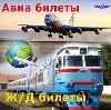 Авиа- и ж/д билеты в Соликамске