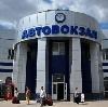 Автовокзалы в Соликамске