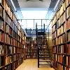 Библиотеки в Соликамске