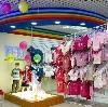 Детские магазины в Соликамске