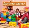 Детские сады в Соликамске