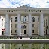 Дворцы и дома культуры в Соликамске
