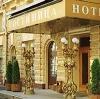 Гостиницы в Соликамске