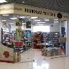 Книжные магазины в Соликамске