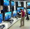 Магазины электроники в Соликамске