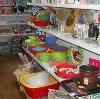 Магазины хозтоваров в Соликамске