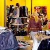 Магазины одежды и обуви в Соликамске