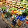 Магазины продуктов в Соликамске