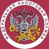 Налоговые инспекции, службы в Соликамске