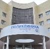 Поликлиники в Соликамске