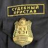 Судебные приставы в Соликамске
