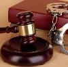 Суды в Соликамске