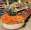 Супермаркеты в Соликамске