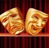Театры в Соликамске