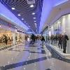 Торговые центры в Соликамске