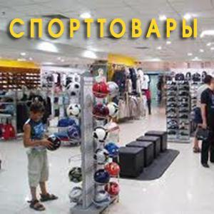 Спортивные магазины Соликамска